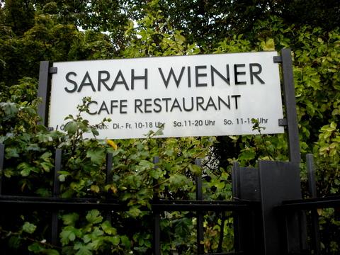 Sarahwienerhamburgerbahnhofberlin