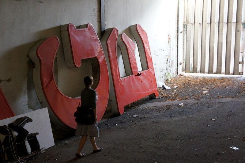 Buchstabenmusem-berlin-4