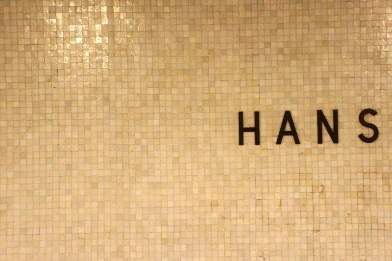 Tiles-hansaplatz
